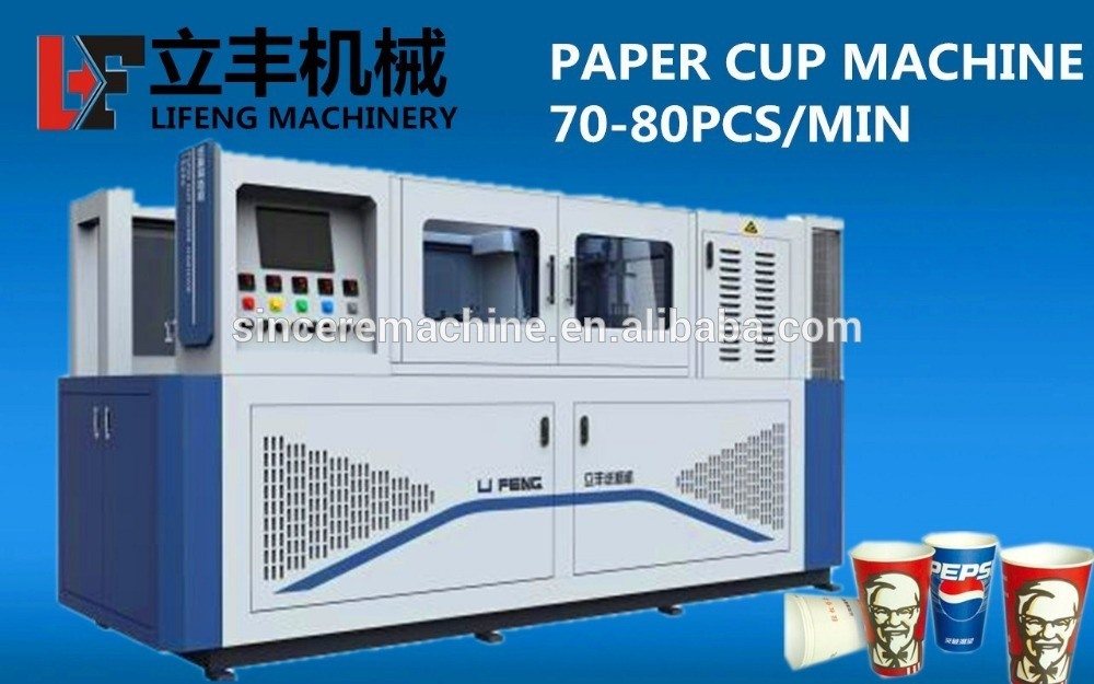 Disposable Paper Cup Making Machine 90PCS/Min