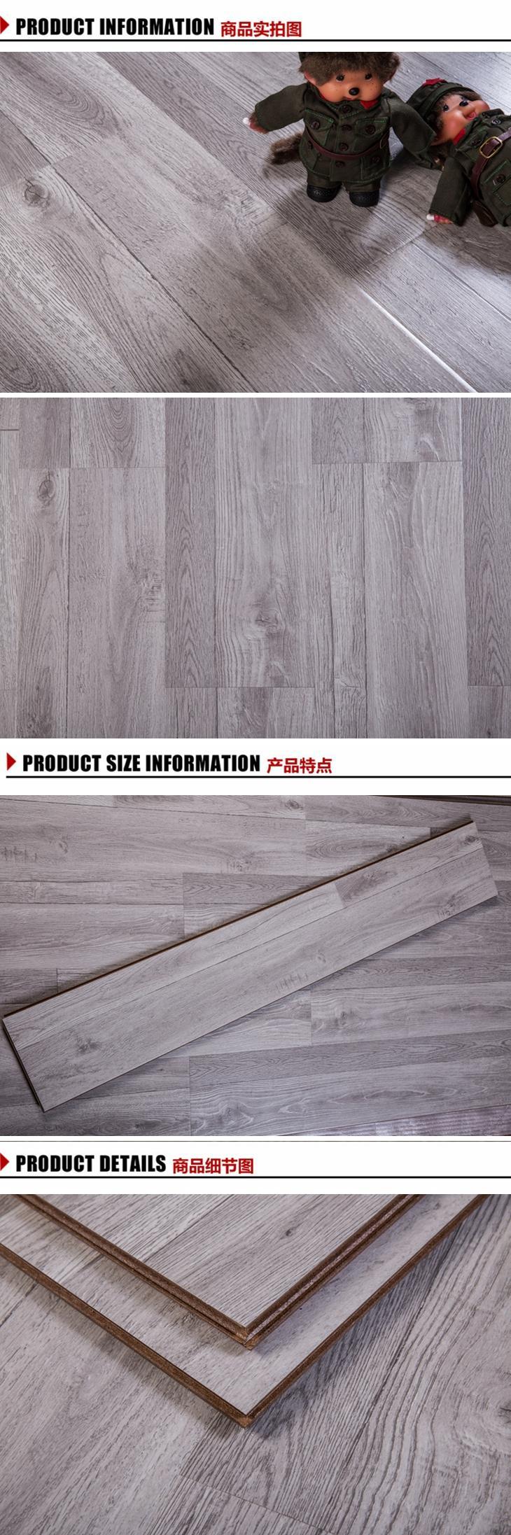High Density 8mm&12mm Laminated Floor