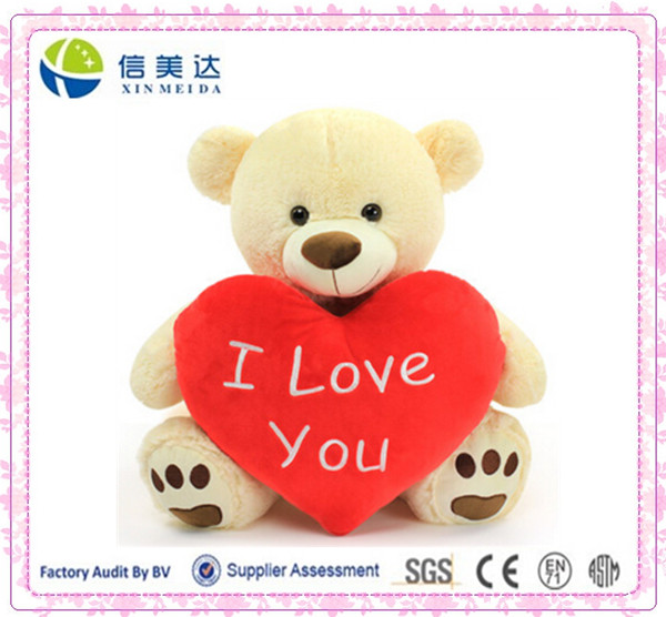 Plush Valentine's Day Bear with Red Heart