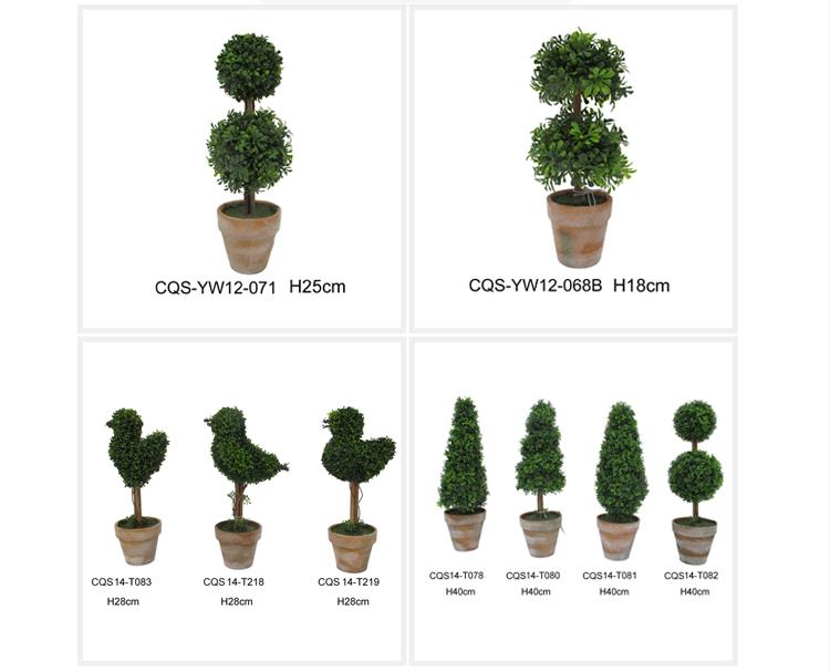 H15cm PE China Cheap Wholesale Decoration Artificial Flowers