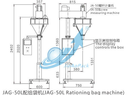Rationing Bag Machine for Powder Packing Factory (JA-50GD)