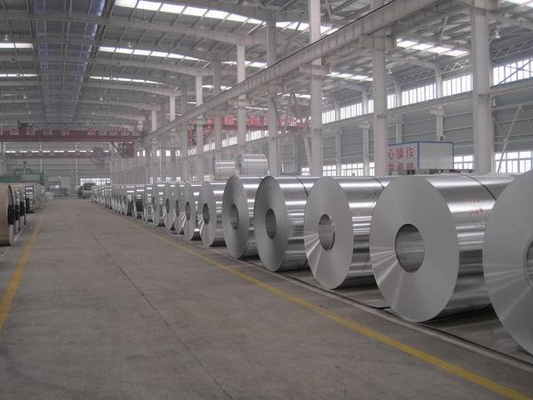Made in China Aluminium Coil 1060