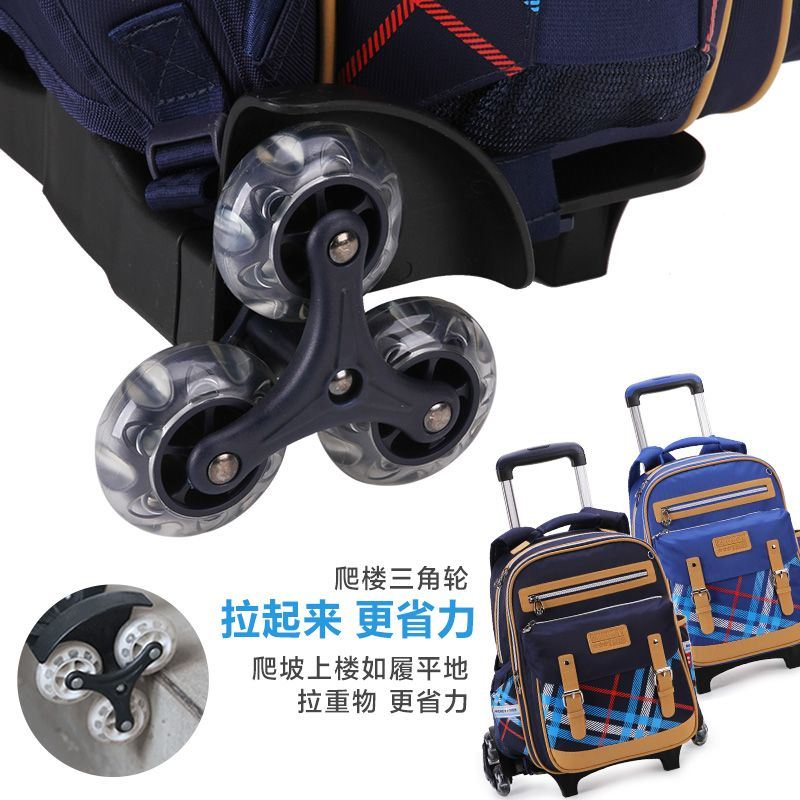 Bw1-115 Bottom Price Backpack Cheaper Synthetic Leather School Shoulder Bag
