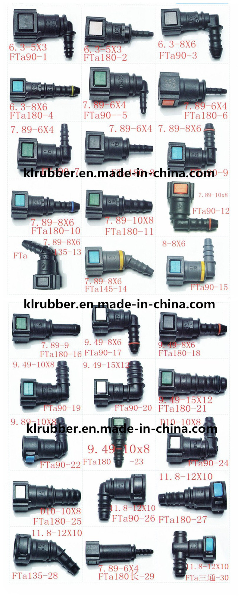 SAE6.30 Smooth Pressure Auto Fuel Line Fittings for Great Wall Cars
