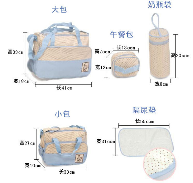 Multifuncional Fashion Diaper Bag Set