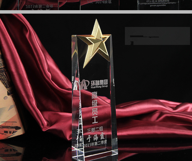 High-Grade Crystal Trophy with Metal Star Crystal Gift