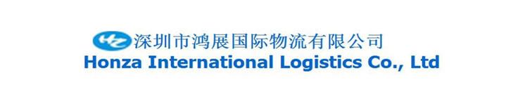 Sea Logistics From Shenzhen/Shanghai/Guangzhou/Xiamen/Ningbo to Pakistan