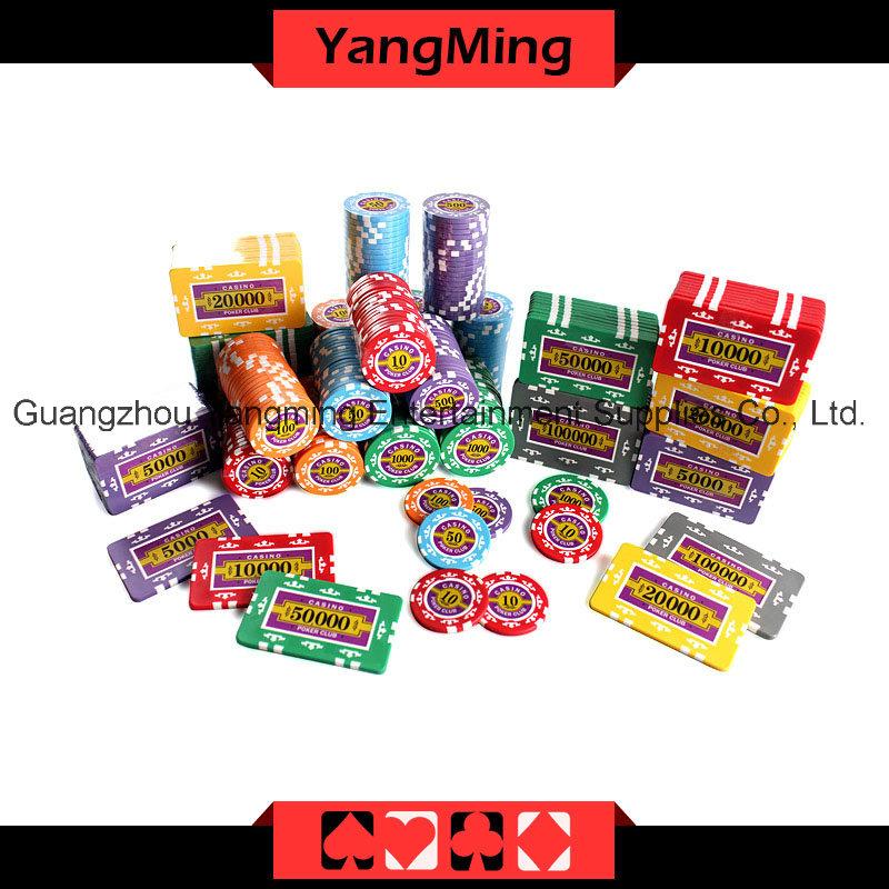 High-Grade Sticker Poker Chip Set 760PCS (YM-TZCP0044)