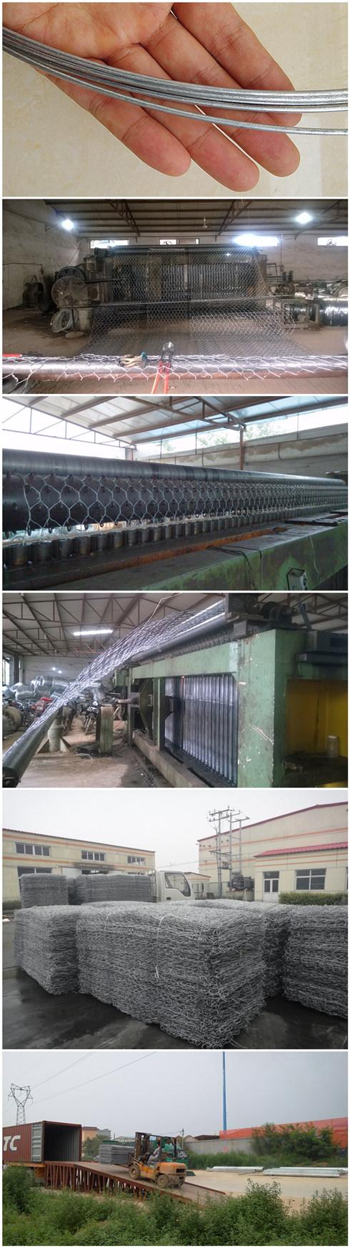 China 2mx1mx1m Gabion/Direct Factory Hot-Dipped Galvanized Gabion Basket (XM-00B)