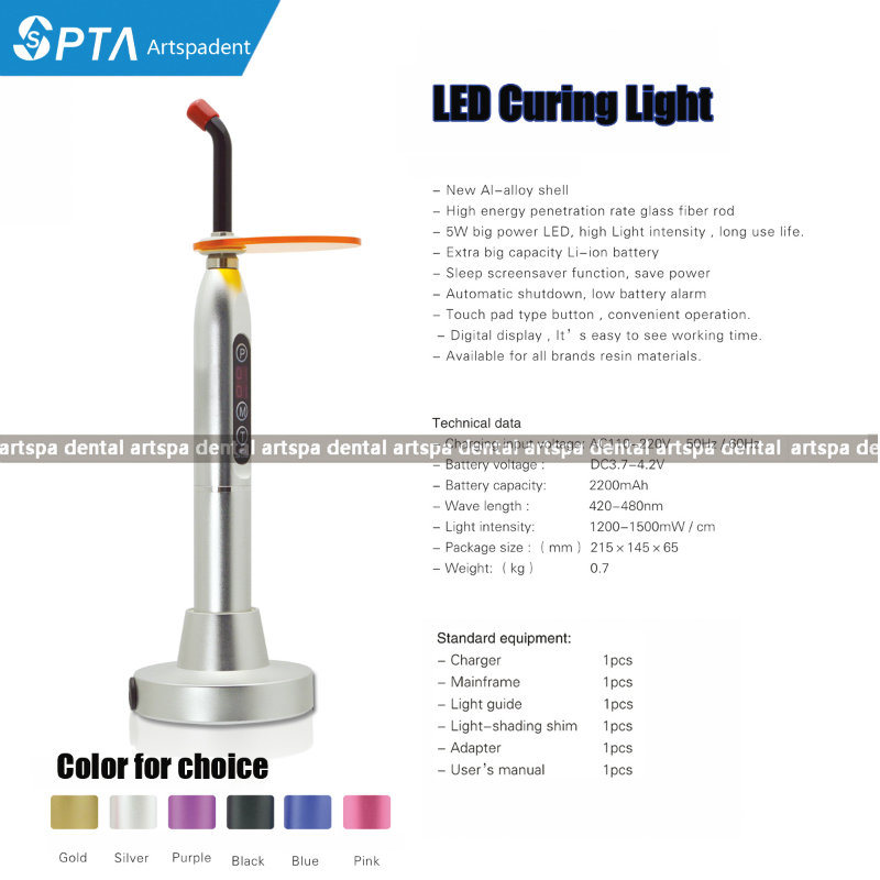 Dental Curing Light LED Curing Light with Different Color