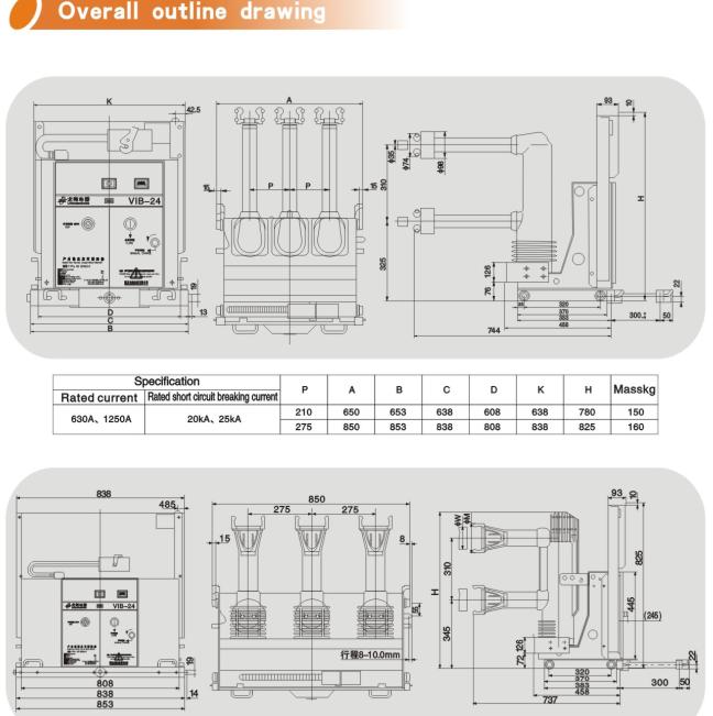 Vib-24 Indoor High-Voltage Vacuum Circuit Breaker