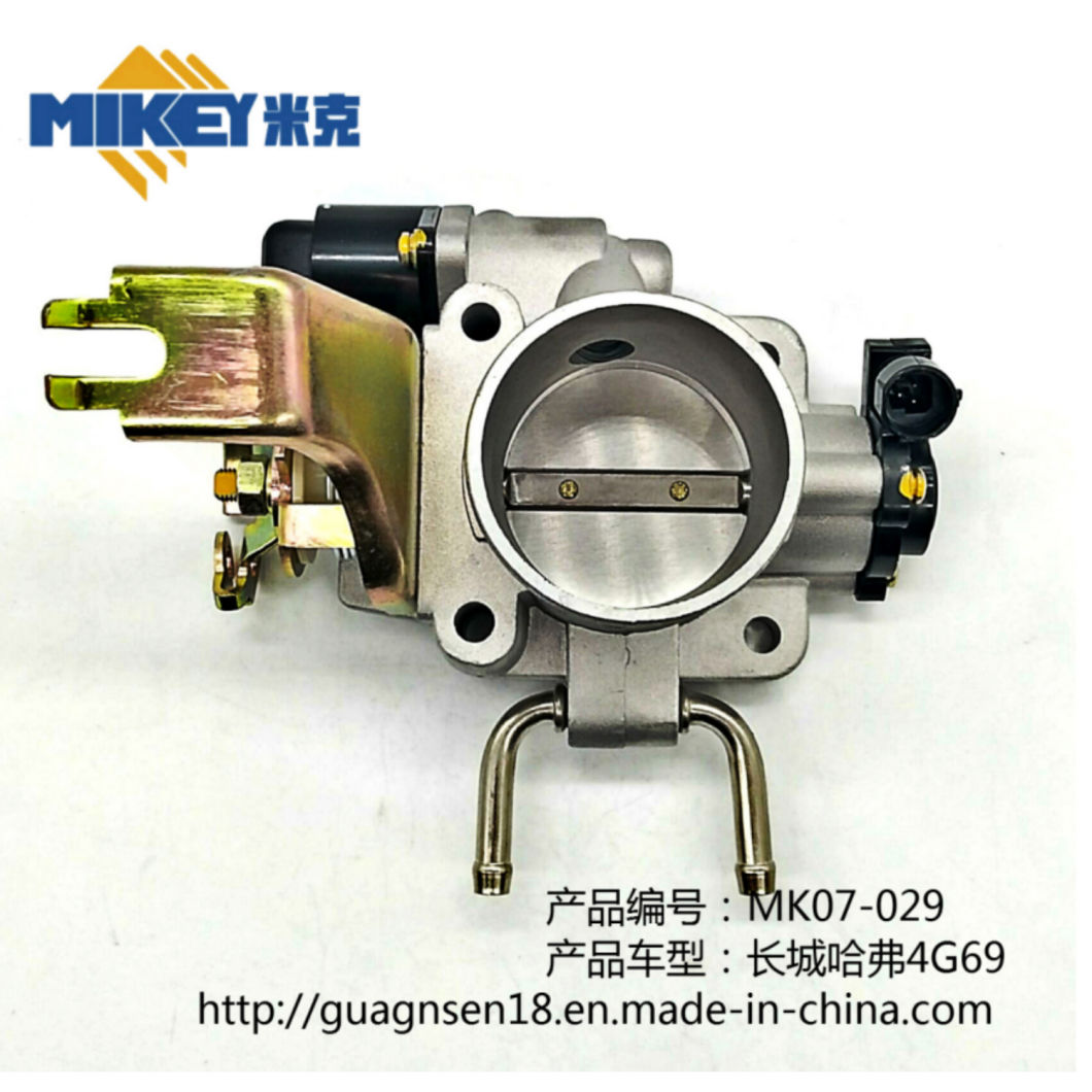 Throttle Assembly Car Valve Body Automobile Sensor Car Parts Mk07-029 Great Wall Harvard 4G69 Black Gold Gang