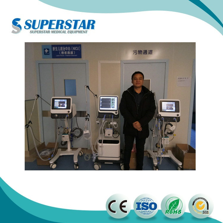 High Quality Ventilator S1100B