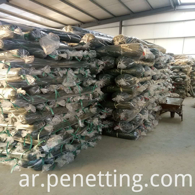 packing shade net
