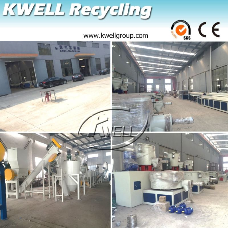 PE PP PVC Pulverizer, Plastic Rotary Blade Grinding Recycling Machine