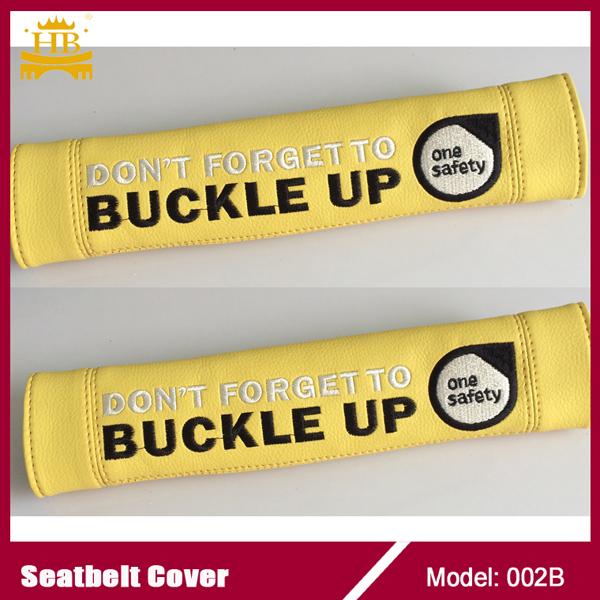 Design Your Logo Car Safety Belt Cover