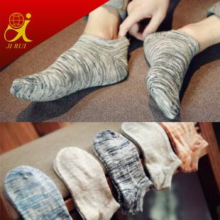 Black and White Stripe Design Men Social Socks