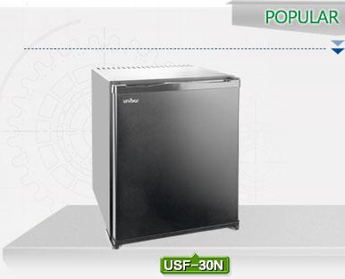 Small mini refrigerators