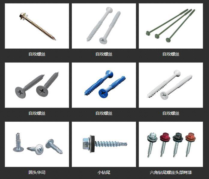 Hex Head Self Tapping Screw EPDM Washer Zinc Plated Building Material Screw