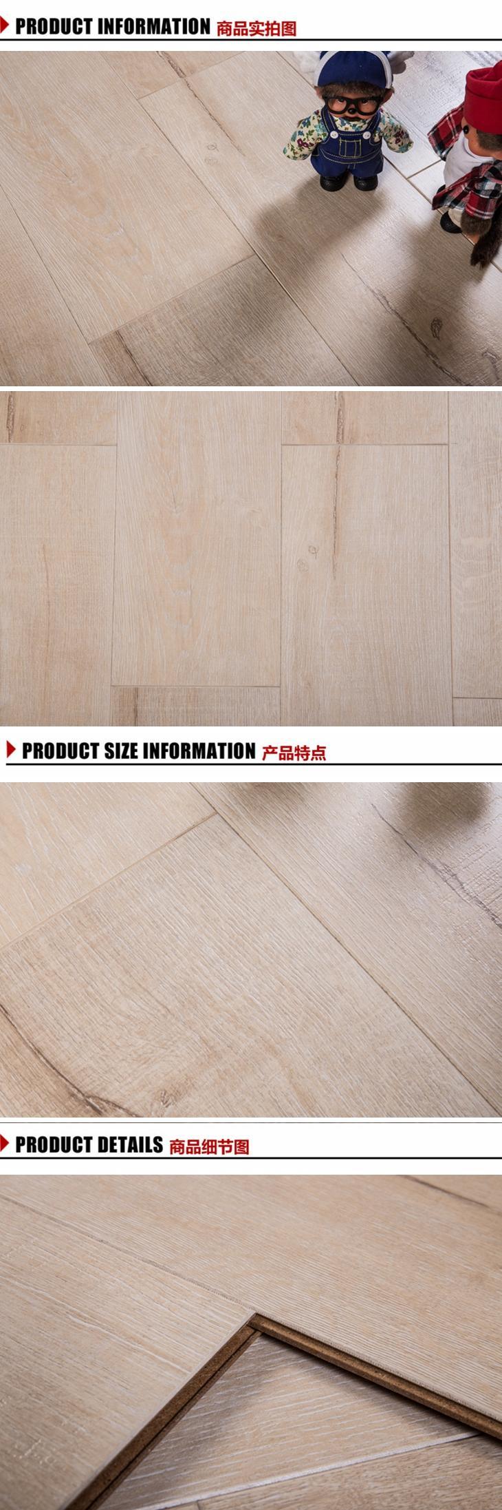 HDF/ MDF 8mm Laminate Flooring 12mm