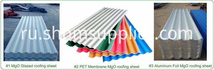 Heat Insulation Roof Tiles