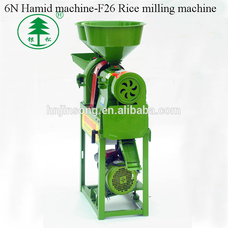 Brown Rice Milling Machine