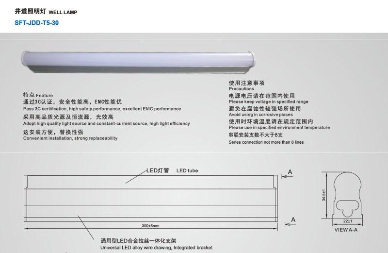 High Quality Elevator Well Lamp (SFT-JDD-T5-30)