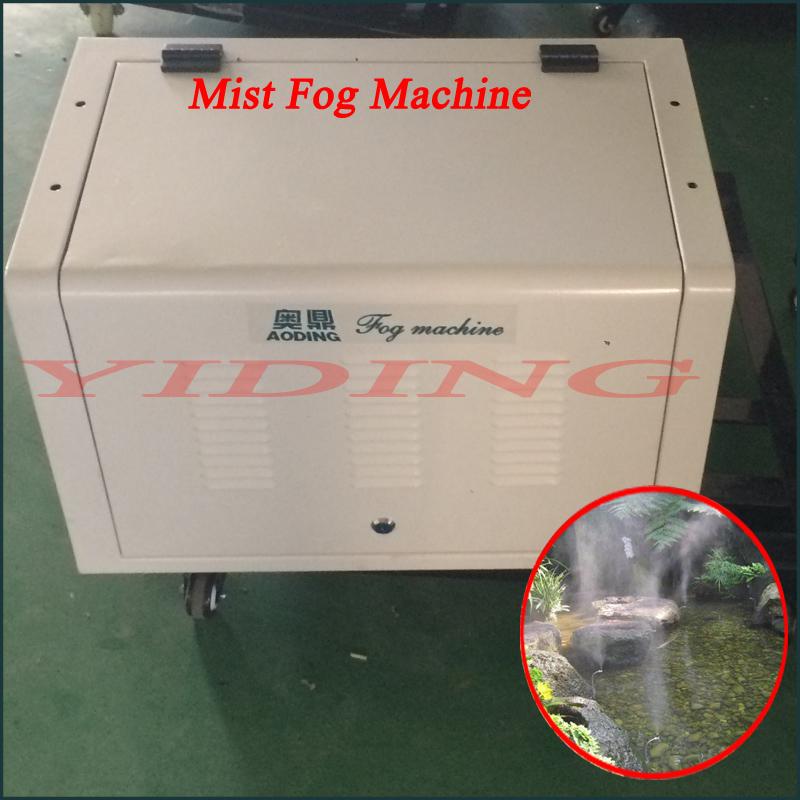 0.8L/Min High Pressure Oil Free Misting Machine (MZS-MHE08)