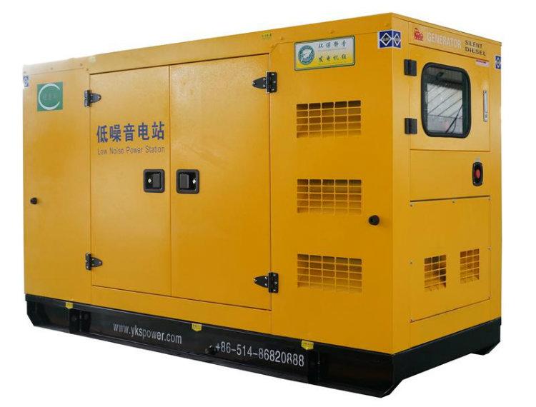 37.5kVA/30kw 4-Stroke Engine Electric Generator Power Generation