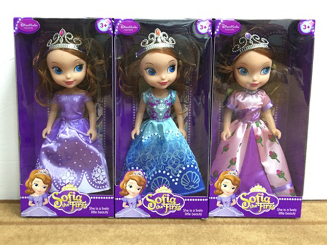 Doll Toy Princess Sofia 9