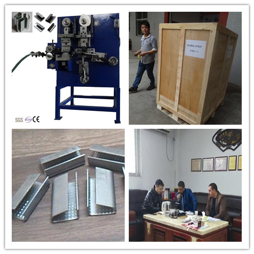 Durable Automatic Seal Making Machine 2016