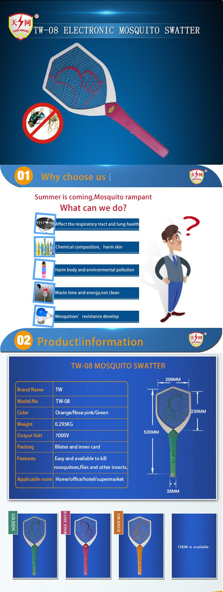 European Ce & RoHS Al Home Using Mosquito Electric Shock Killer
