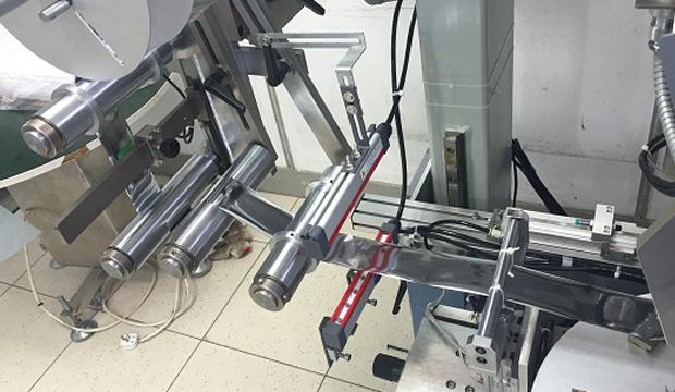 Static Bar Transformer Eliminator