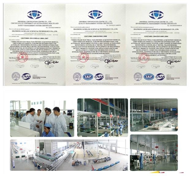 Large Diameter Ultrasonic Heat Energy Meter Good Supply From China