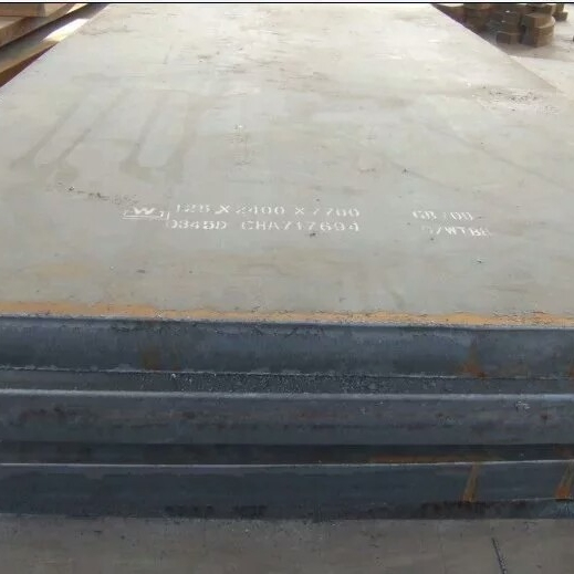 ASTM A569 Hot Rolled Carbon Steel Plate