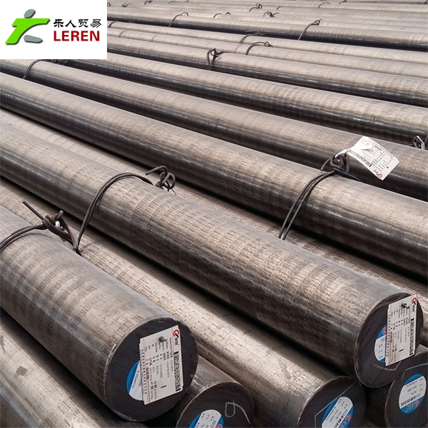 Steel Round Bars AISI 1020