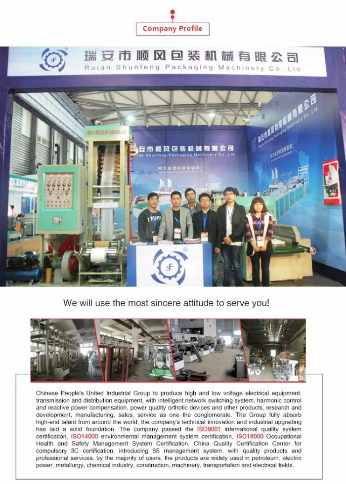 Waste PE PP Garbage Nylon Plastic Bags Film Plastic Water Cooling Recycle Recycling Machine