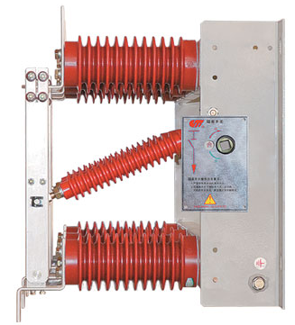 Reasonable Price for 24kv Indoor Use High-Voltage Isolating Switch-Yfgn-24