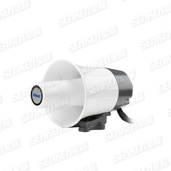 Senken 12V 109~114dB 40W High Power Motorcycle Car Amplifier Speaker