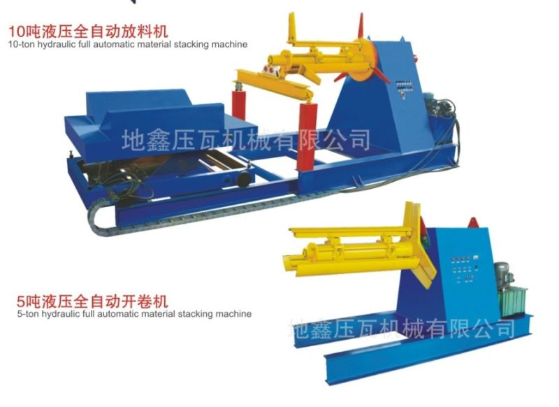 Dx Aluminum Roofing Sheet Forming Machine