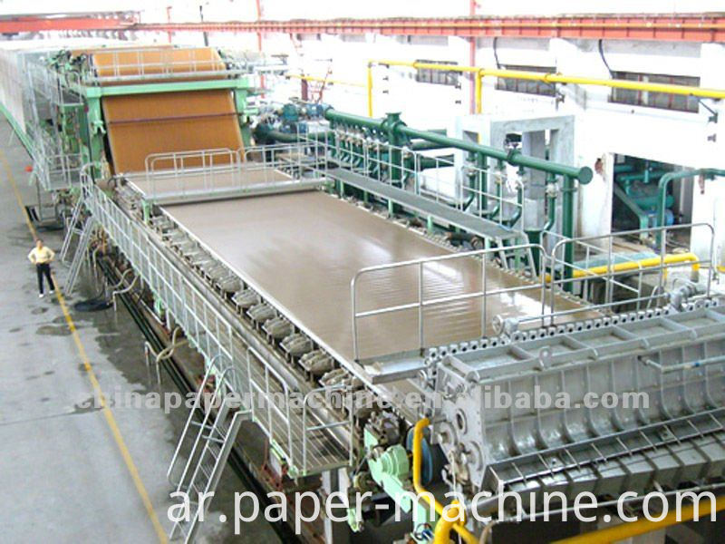 Corrugated Fluting Paper Machine