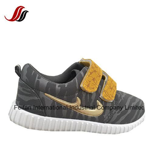Breathable Children's Canvas Injection Shoes, Casual Sport Shoes, PVC Sole Shoes with Low Prices