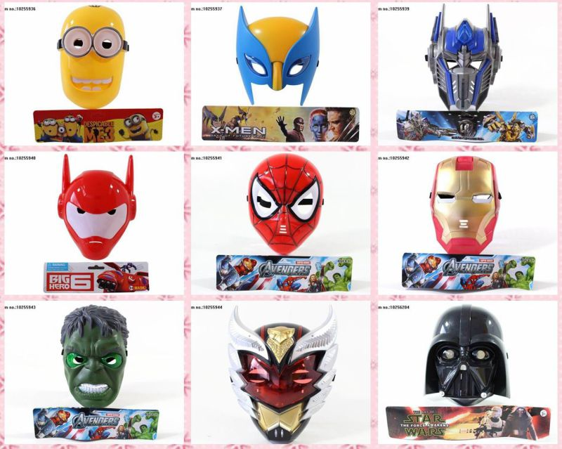 Cheap Cartoon Plastic Face Mask Toys for Kids Party