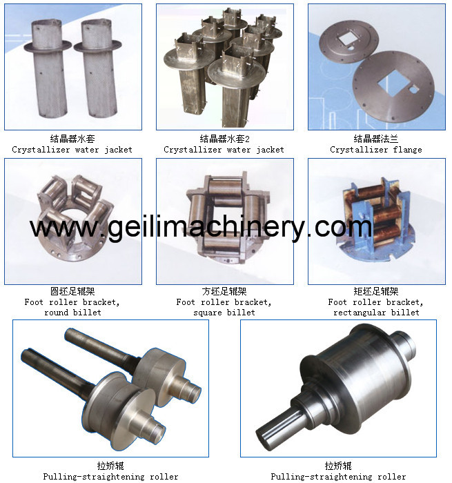 Water Jacket/Crystallizer Water Jacket/ Continuous Casting Tools