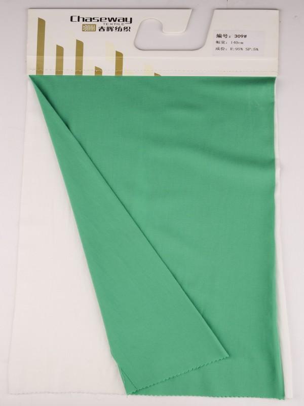 Soft Woven Rayon Lycra Viscose Spandex Stretch Fabric
