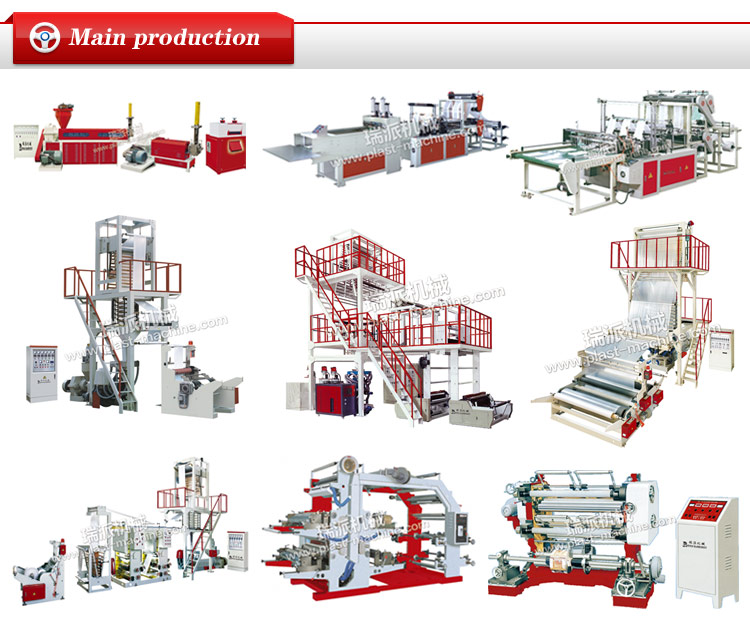 Plastic Film Blowing Machine for Two Layers