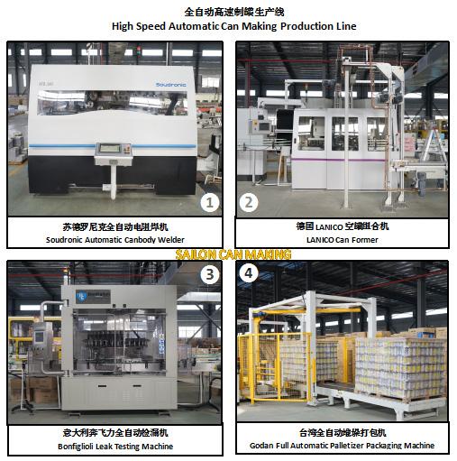 Aerosol Tin Can for Printing