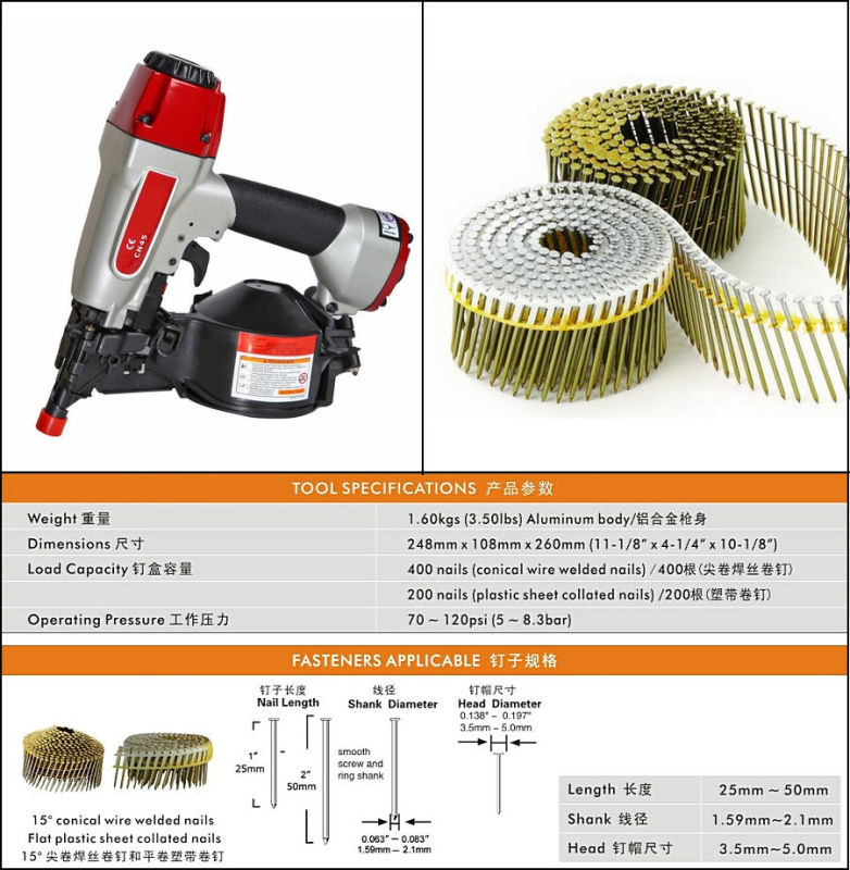 Cn45 Pneumatic Roofing Air Tool