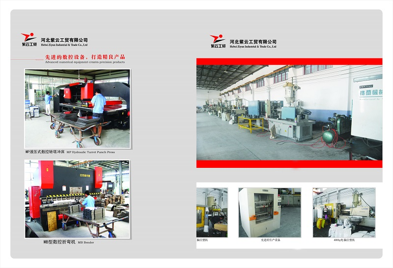 ISO Certificate Factory Heavy Metal Fabrication Auto Support Parts