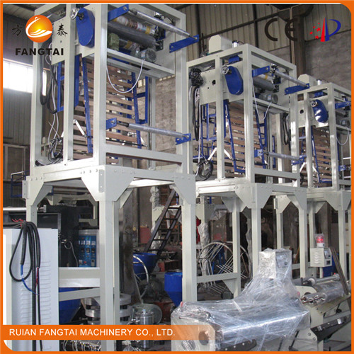 Sj-B PE Heat Shrinkable Film Blowing Machine (CE)